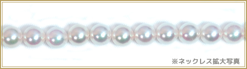 あこや真珠ベビーパールネックレス<5.5〜6mm>アジャスター・K14WG N-11948