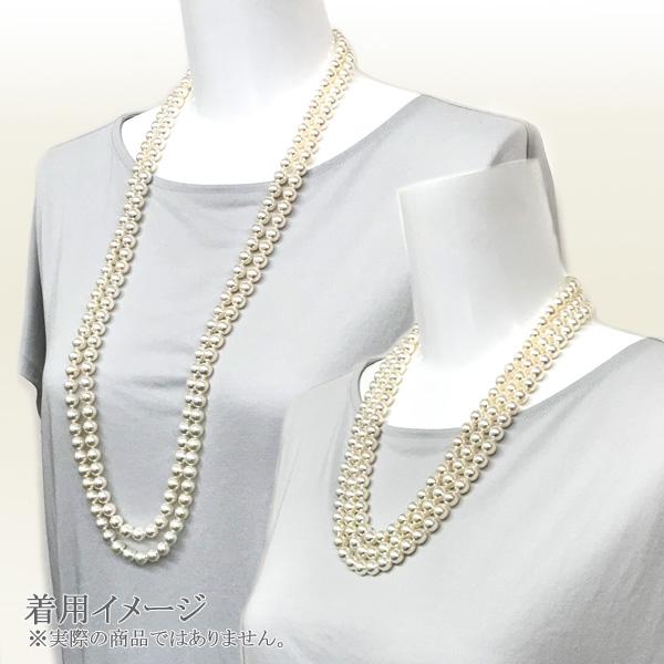 ロングネックレス(169.5cm) あこや真珠ネックレス<8〜8.5mm>N-12208