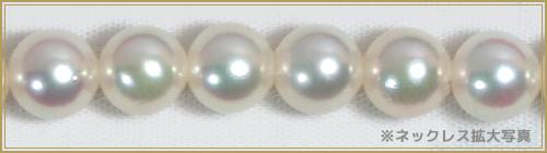 花珠真珠 範疇あこや真珠ネックレスパールネックレス<5.5〜6mm>アコヤ真珠 鑑別書付 N-3272