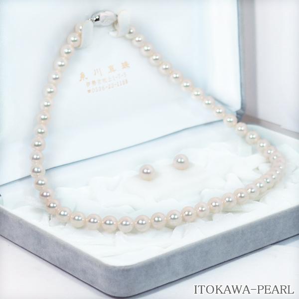 花珠真珠2点セットあこや真珠ネックレス<7.5mm>鑑別書付 NE-2077