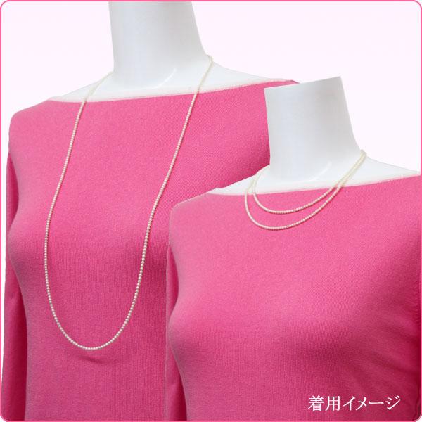 ベビーパールロングネックレス(107cm)あこや真珠ネックレス<2.5〜3mm>N-12282