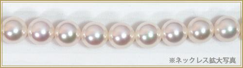 花珠真珠2点セットあこや真珠ネックレス<8mm>鑑別書付 NE-2088