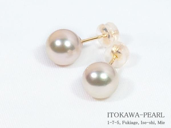 花珠真珠あこや真珠ピアス<8.1mm>スタッド・K18YG鑑別書付 PE-7140