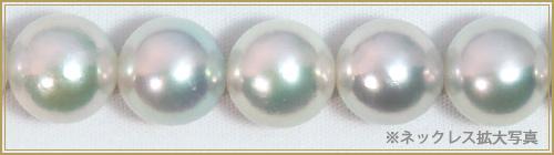 ナチュラルグレー2点セットあこや真珠ネックレス<9mm>NE-2090