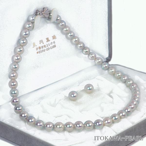 真多麻真珠 2点セットあこや真珠ネックレス<8.5mm>鑑別書付 NE-1955
