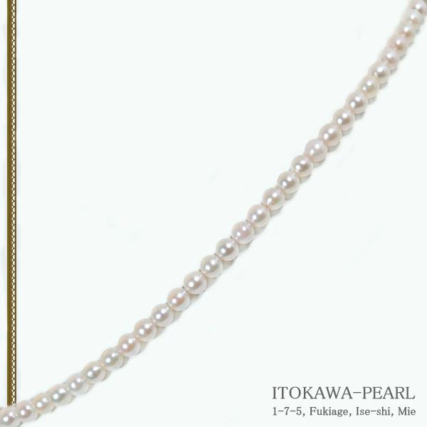 あこや真珠 ベビーパールネックレス<3.5〜4mm>アジャスター・K14WG N-11201