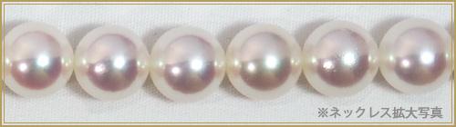2点セットあこや真珠ネックレス<8mm>NE-2095