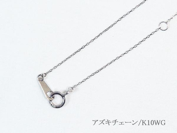 あこや真珠ペンダントネックレス<5.9mm>K10WG・アズキチェーン P-8317