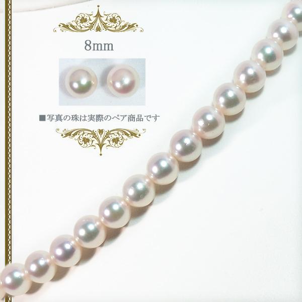 2点セットあこや真珠ネックレス<8mm>NE-2212