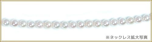 あこや真珠ベビーパールネックレス<2.5〜3mm>アジャスター・K14WG N-12129