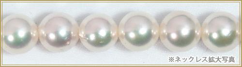 2点セットあこや真珠ネックレス<8mm>NE-2235