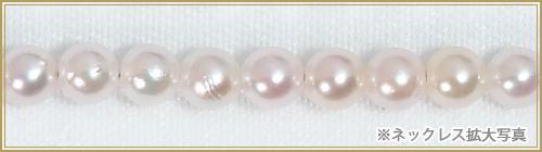 あこや真珠ベビーパールネックレス<3〜3.5mm>アジャスター・K18YG N-12407