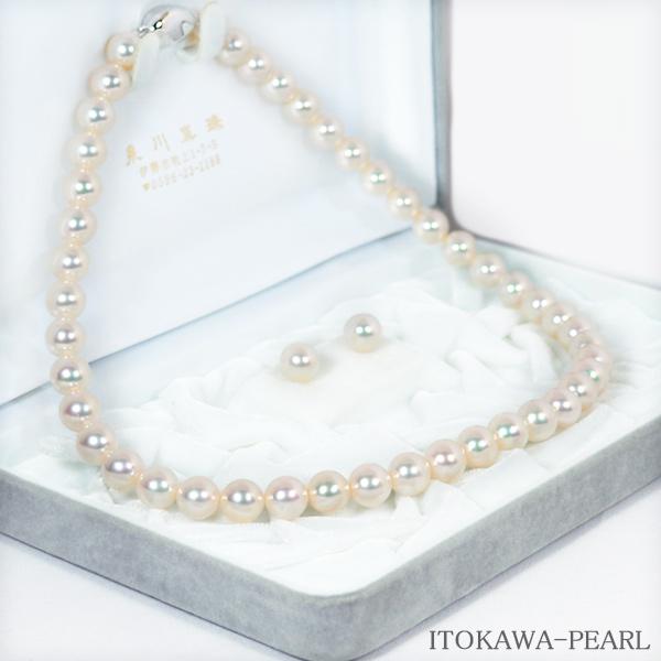 花珠真珠2点セットあこや真珠ネックレス<9mm>鑑別書付 NE-1929