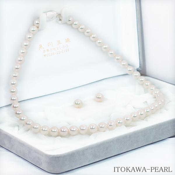 花珠真珠2点セットあこや真珠ネックレス<7.5mm>鑑別書付 NE-2071