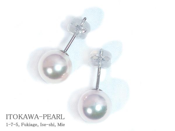 花珠真珠 あこや真珠ピアス<8.1mm>スタッドK14WG PE-7208
