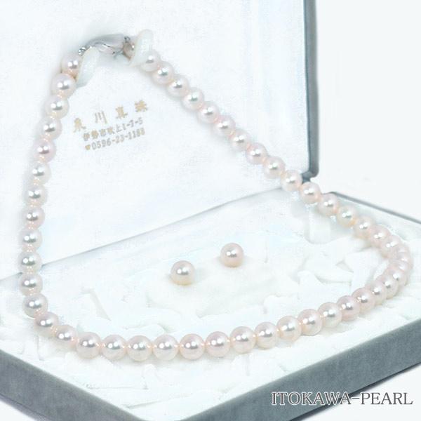 花珠真珠2点セット あこや真珠ネックレス<8mm>鑑別書付 NE-2288