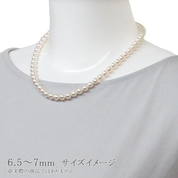花珠真珠2点セット あこや真珠ネックレス<6.5mm> 鑑別書付 NE-1240