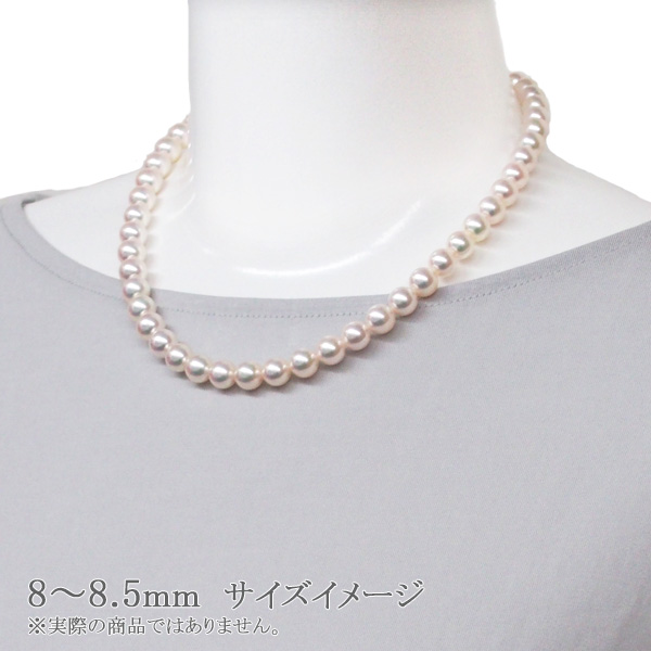 花珠真珠2点セット あこや真珠ネックレス<8mm>鑑別書付 NE-2133