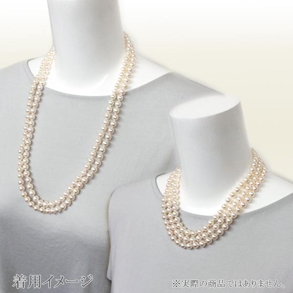 ロングネックレス(133.5cm)あこや真珠ネックレス<7.5〜8mm>N-12050