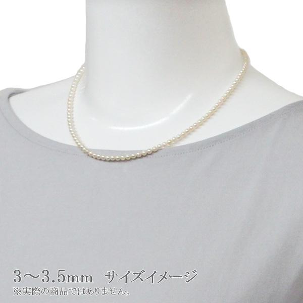 あこや真珠ベビーパールネックレス<3〜3.5mm>アジャスター・K14WG N-12413