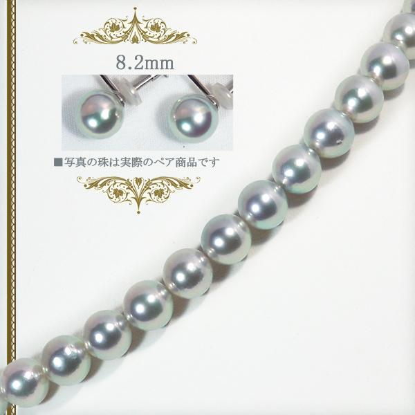 グレー系 真多麻真珠2点セットあこや真珠ネックレス<8mm>鑑別書付 NE-1991