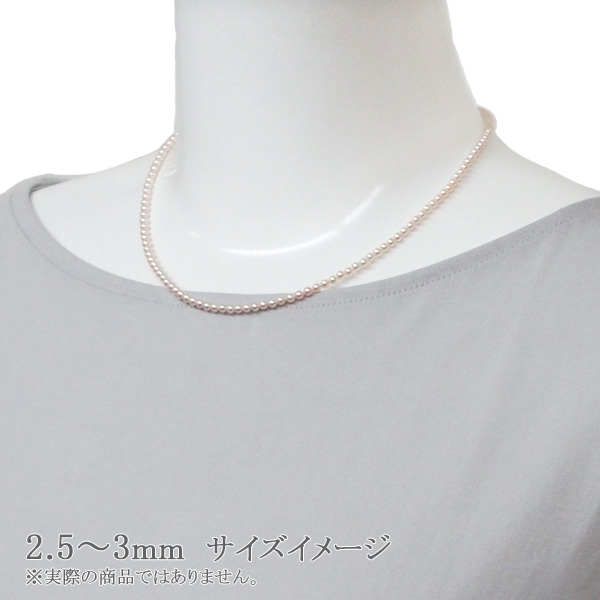 あこや真珠ベビーパールネックレス<2.5〜3mm>アジャスター・K18YG N-11969