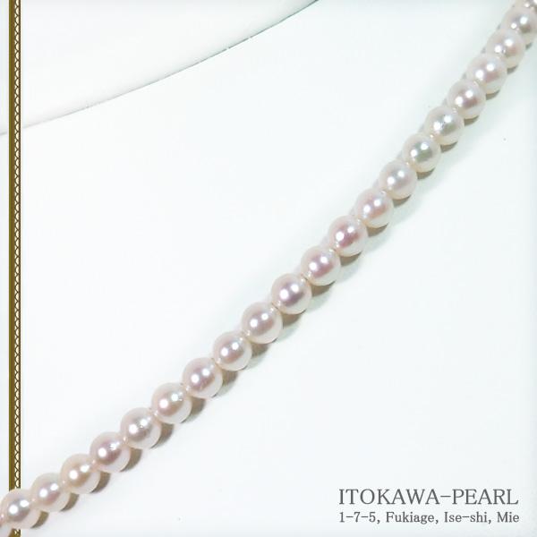 あこや真珠ベビーパールネックレス<4.5〜5mm>アジャスター・K14WG N-11855