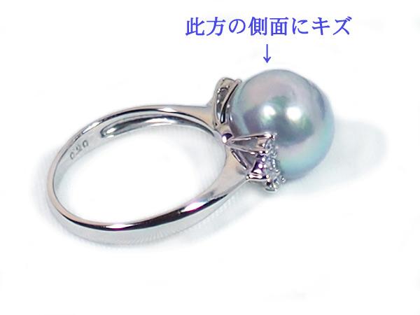 グレー系 ナチュラルカラー あこや真珠リング<10.5mm> プラチナ・ダイヤモンド0.2ct R-13842