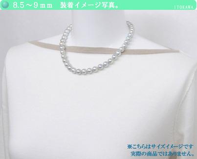 グレー系あこや真珠パールネックレス<8.5〜9mm>N-11589