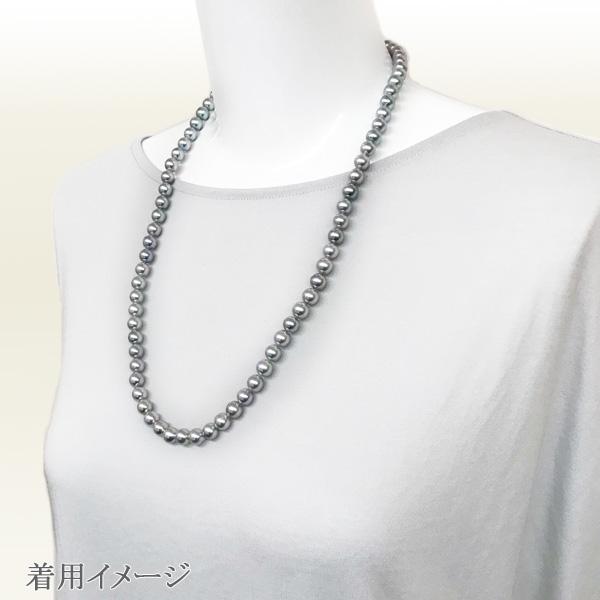 グレー系 ロングネックレス(62cm) あこや真珠ネックレス<7.5〜8mm>N-12048