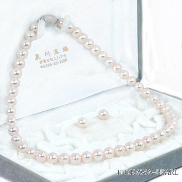 花珠真珠2点セット あこや真珠ネックレス<8mm>鑑別書付 NE-2283