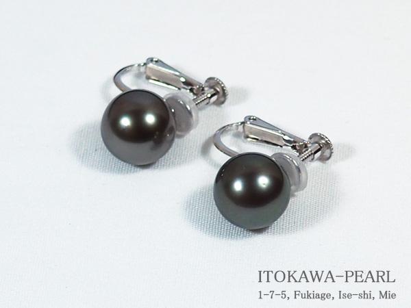 ブラック系タヒチ真珠イヤリング<9.8mm>ネジバネ式・K14WG E-4692