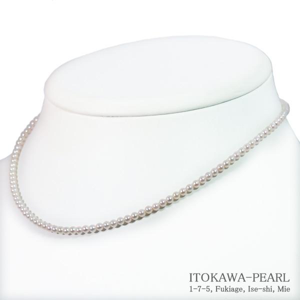 あこや真珠ベビーパールネックレス<2.5〜3mm>アジャスター・K14WG N-11971