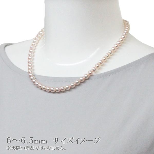 花珠真珠2点セットあこや真珠ネックレスパールネックレス<6mm>アコヤ真珠 鑑別書付 NE-1292
