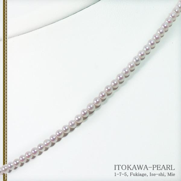 あこや真珠ベビーパールネックレス<2.5〜3mm>アジャスター・K18YG N-11974