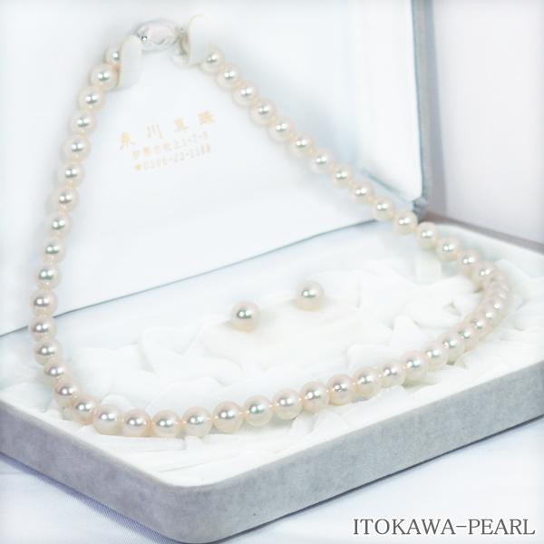 ナチュラルカラー・花珠範疇2点セットあこや真珠ネックレス<7.5mm>NE-2175