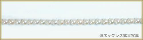 あこや真珠 ベビーパールネックレス<3.5〜4mm>アジャスター・K18YG N-11193