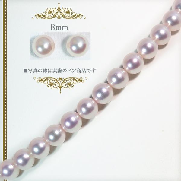 花珠真珠2点セットあこや真珠ネックレス<7.5mm>鑑別書付 NE-2017
