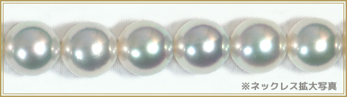 真多麻真珠 2点セットあこや真珠ネックレス<8.5mm>鑑別書付 NE-2039