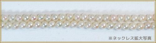 あこや真珠ベビーパールロングネックレス <3〜3.5mm>(108cm)N-11396