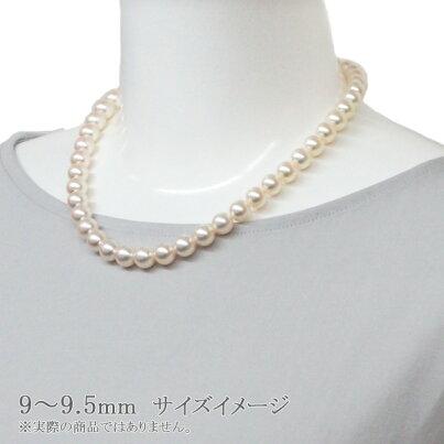 オーロラ天女 花珠真珠2点セットあこや真珠ネックレス<9mm>鑑別書付 NE-1930