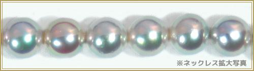 真多麻真珠 2点セットあこや真珠ネックレス<8.5mm>鑑別書付 NE-2040