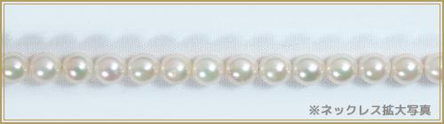 あこや真珠 ベビーパールネックレス<4.5〜5mm>差し込み式クラスプ N-11116