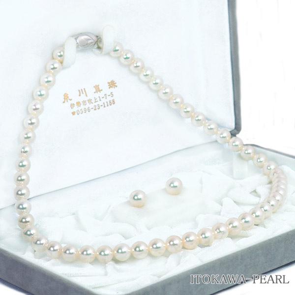 ナチュラルカラー・花珠範疇2点セット あこや真珠ネックレス<7.5mm>鑑別書付 NE-2176