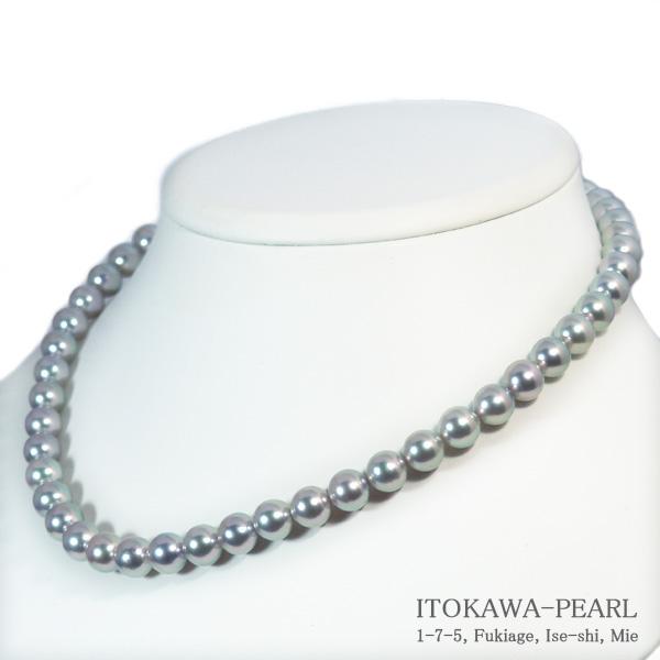 真多麻真珠 グレー系あこや真珠ネックレス<8〜8.5mm> 鑑別書付 N-11485
