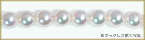 2点セットあこや真珠ネックレス<8mm>NE-2023