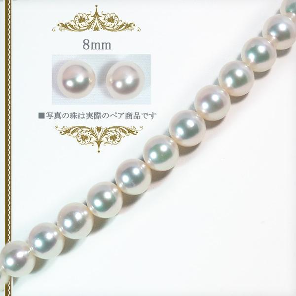 2点セットあこや真珠ネックレス<8mm>NE-2186