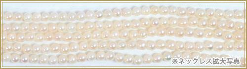 ベビーパール 5連ネックレス(61cm)あこや真珠ネックレス<2.5〜3mm>N-12288
