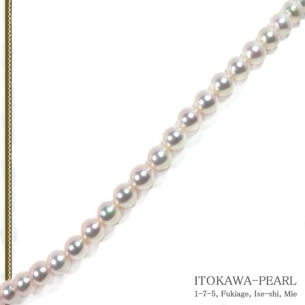 あこや真珠パールネックレス<6.5〜7mm>N-11862