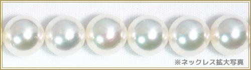 2点セットあこや真珠ネックレス<8mm>NE-2187